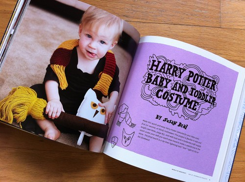 Harry Potter Baby and Toddler Costume