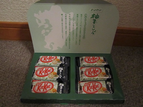 柚子こしょう (Yuzukoshou – Yuzu and Pepper) Limited Edition Fukuoka Kit Kat