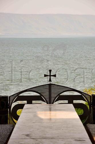 Capernaum ortodox 5
