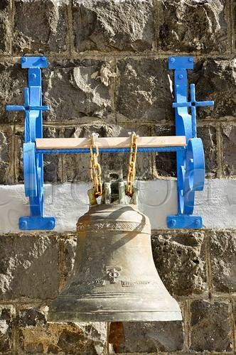 Capernaum ortodox 6