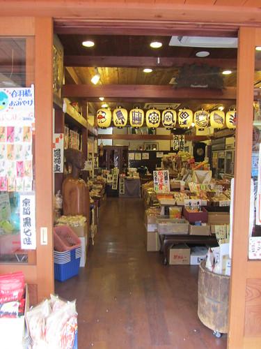 Kappa souvenir shop