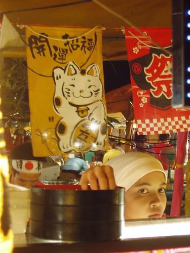 201102270071_Japanese-foodstall