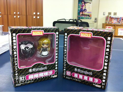 Original, first release box (left) and re-issue version (right)
