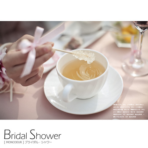 Bridal_Shower_000_020