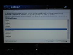 hp5102_debian_netinst_02