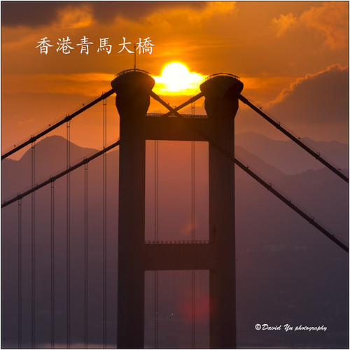 Tsing Ma Bridge Hong Kong 香港青馬大橋 by davidyuweb