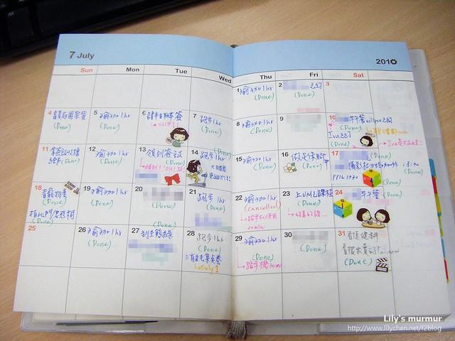 這是七月份的,一整月的活動及事件狀態。