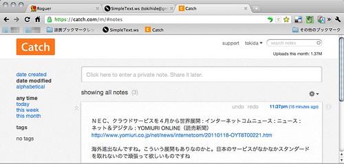 スクリーンショット(2011-01-18 23.59.58)