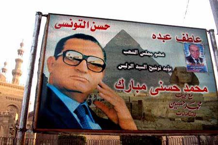Egypt's President Hosni Mubarak_21st Century Pharaoh