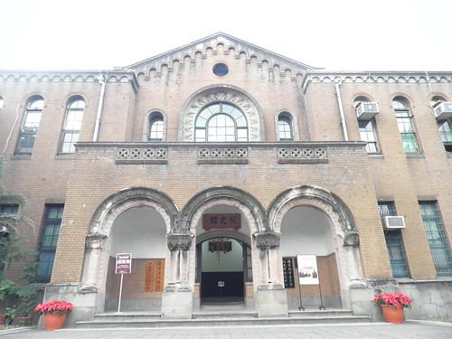 舊總圖_校史館1