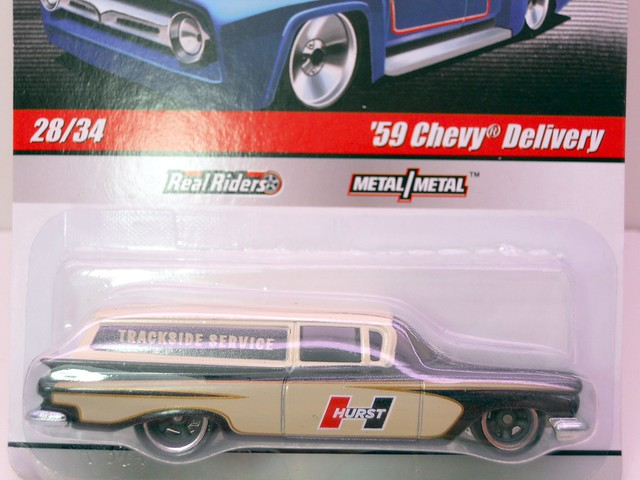 hws delivery '59 chevy delivery  (1)