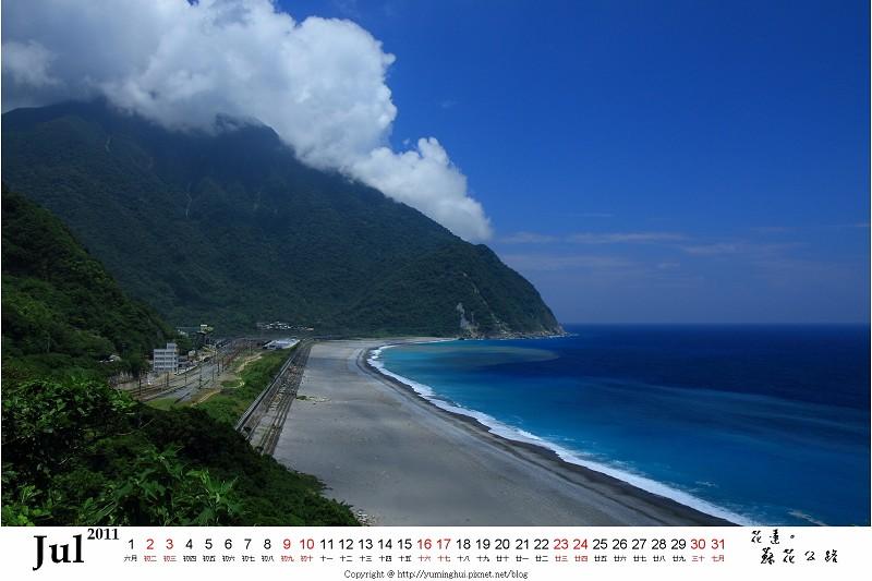 台灣 7月