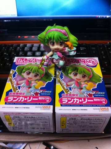 Nendoroid Petit Ranka Lee (Magical Girl version) and the boxes