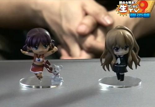 Nendoroid Petit Nadia and Aisaka Taiga