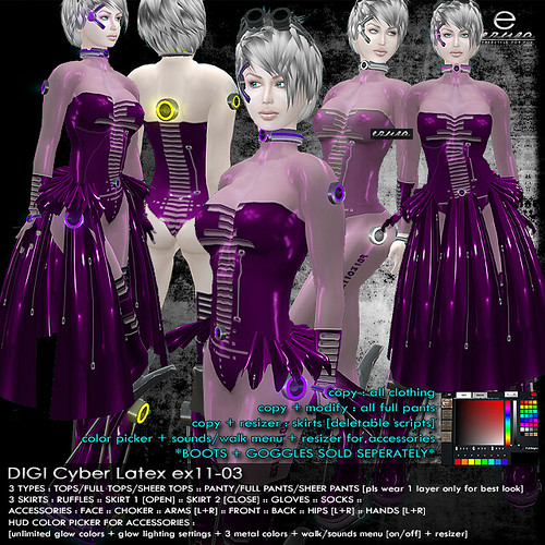 + ezura + DIGI Cyber Latex ex11-03 *Purple