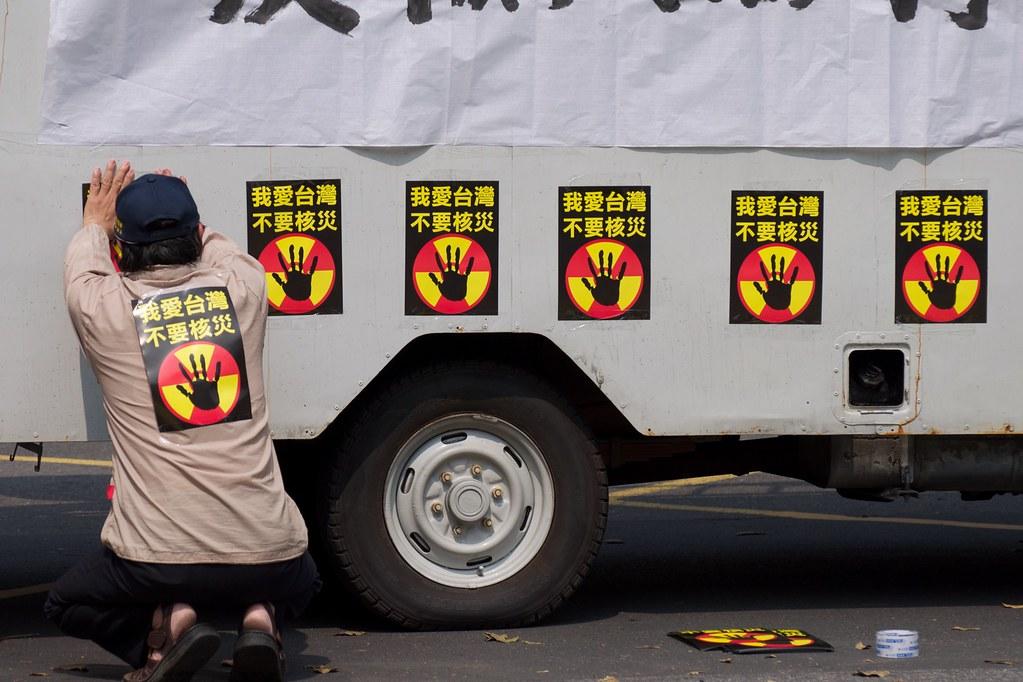 Taipei Nuclear Power Protest, 6