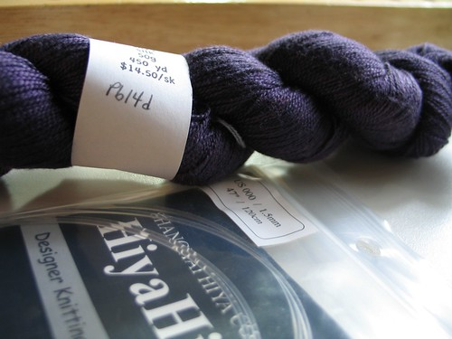 red fish dyeworks silk
