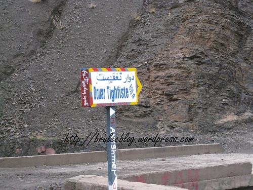 Tighfiste sign