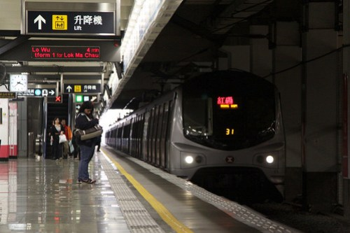 End of the line at Hung Hom