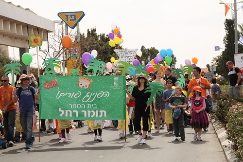 Adloyoda (Purim Parade), Maale Adumim 2011