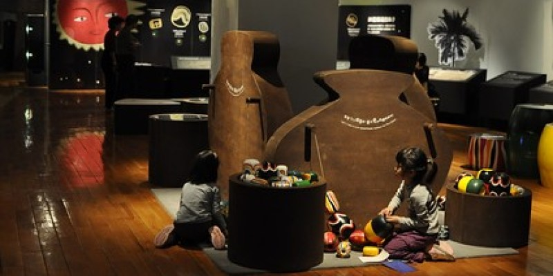 【博物館】台東台灣史前博物館:「太陽之子」特展(6.6ys)