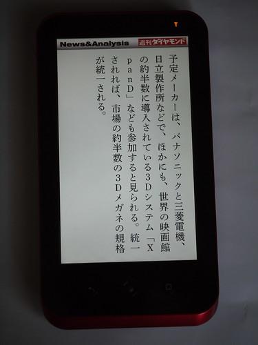 P1020577.JPG