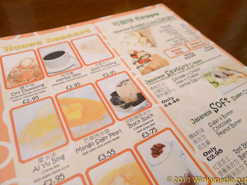 Menu at Candy Cafe, London