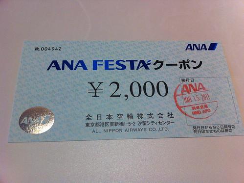 1000000030.JPG
