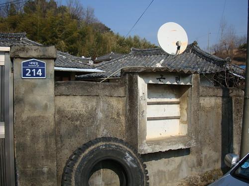 Dorfentwicklung Gijang 마을
