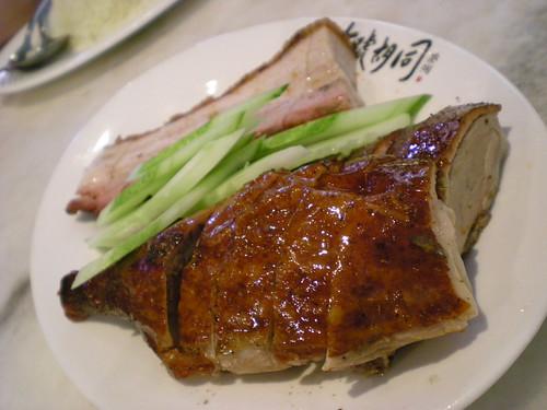 Lot 10 Hutong - roast duck & pork
