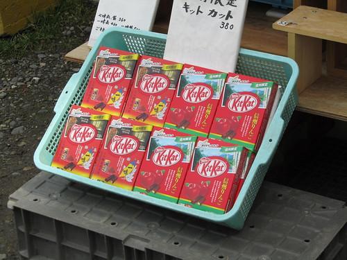 Ichimi Kit Kats & Apple Kit Kats