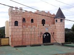Piri-Schule