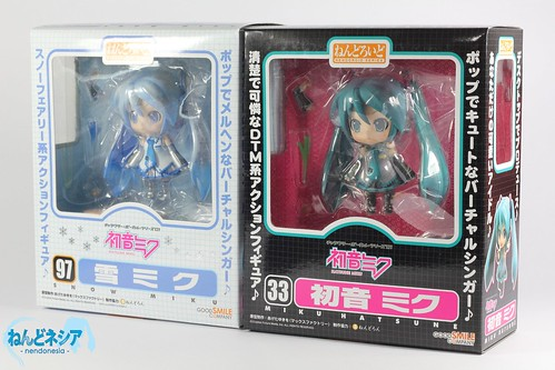 The packaging, compared with Nendoroid Hatsune Miku's