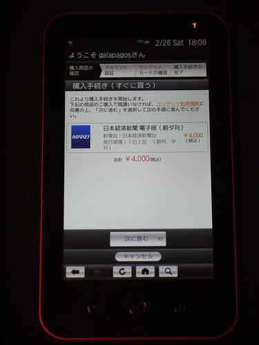 P1020537.JPG