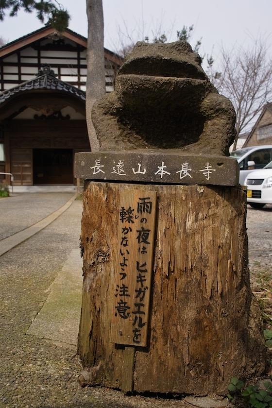 20110331_kanazawa