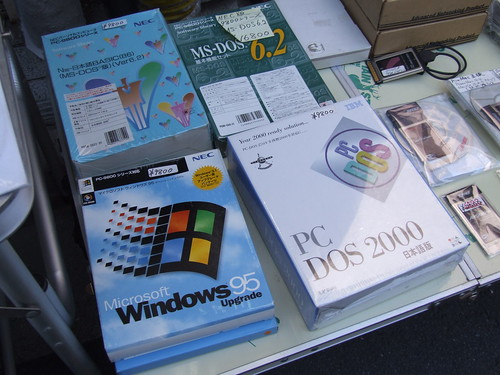 Windows 95 and MS-DOS 6.2 in Japan