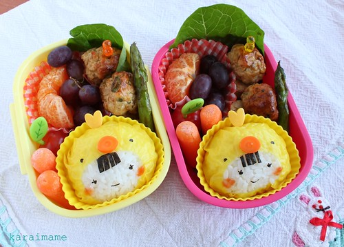 Little chicks bento