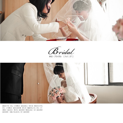 PCYC_Wedding_000_007