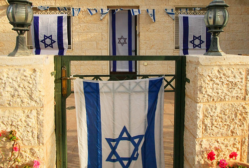 Israel Independence Day/Yom Atzmaut 2011