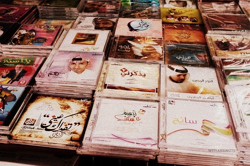 arabic cds for sale in the emirates international sand sculpture festival