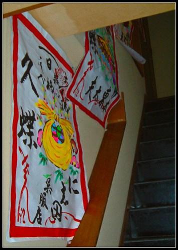 05032004-mokuroku6