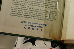Property of Kowloon Union Church