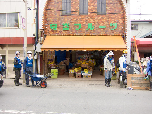 The Fruit store