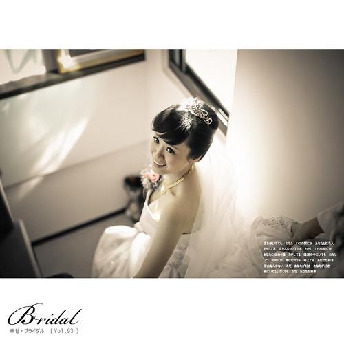 YCMH_Wedding_000_012