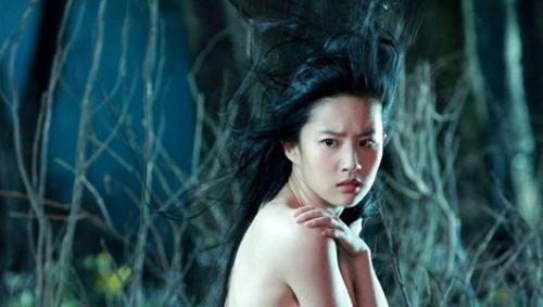 Liu Yifei (刘亦菲) as Nie Xiaoqian (聶小倩)