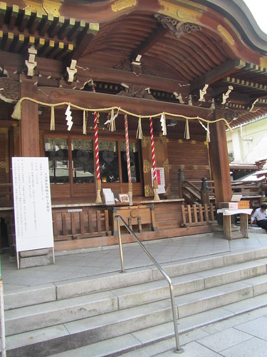 Shitaya Shrine, Ueno