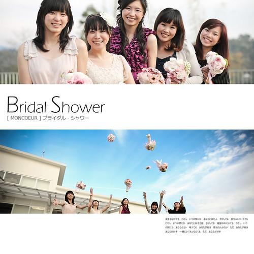 Bridal_Shower_000_034