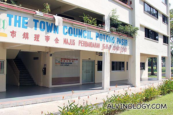 Potong Pasir Town Council