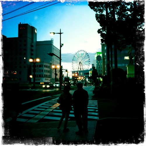 Kagoshima twilight