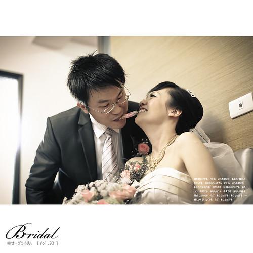 YCMH_Wedding_000_011